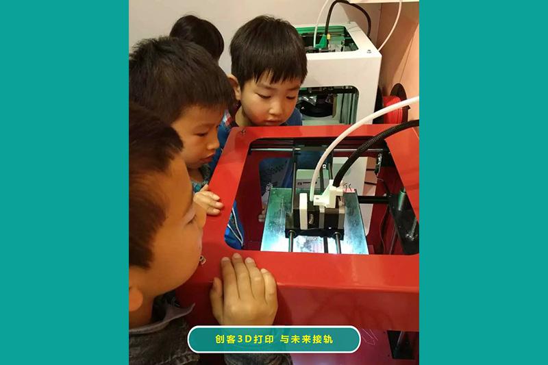创客3D打印与未来接轨
